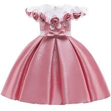Г. Детское праздничное платье с цветочным рисунком платья для первого причастия для девочек, детская одежда платье для маленьких девочек детский бальный костюм