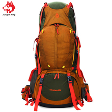 Jungle King 2018 Outdoor Professional Mountaineering Bag 80L Backpack Large Capacity Sports Camping Hiking Climbing Backpack