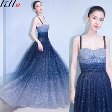Party dress gradient color womens star with the same sequined sling long big swing annual meeting