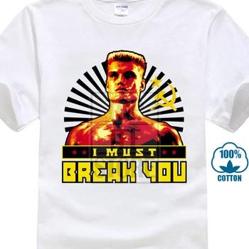 Футболка Rocky Iv 4 Ivan Drago I Must Break You Red Maglia Uomo Ufficiale  пленка мужская футболка Летняя