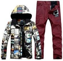 2017 New mens top quality ski suit men's snowboard suit male skiing suit ski jacket and dark red ski pants skiwear skating suit