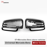 Mercedes W204 W176 carbon fiber door mirror cover for Benz CLA W117 A class W176 E coupe W207 W212 CLS W218 GLA X156 W216
