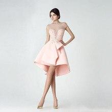 Trendy Peal Rosa Spitze Hoch Niedrig Formales Partei-kleid Dame Knielangen Modest Cocktailkleider 2016 O-ansatz