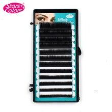 Stars colors C Curl 0.15 mm Thick Mix Length False Eyelash Long Soft Maquiagem Eyelashes Makeup Mink  Fake Eye Lash Extensions