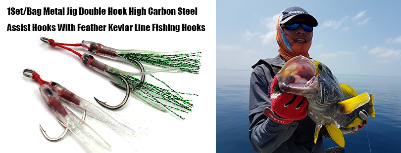 Для вертолета рыболовной лески