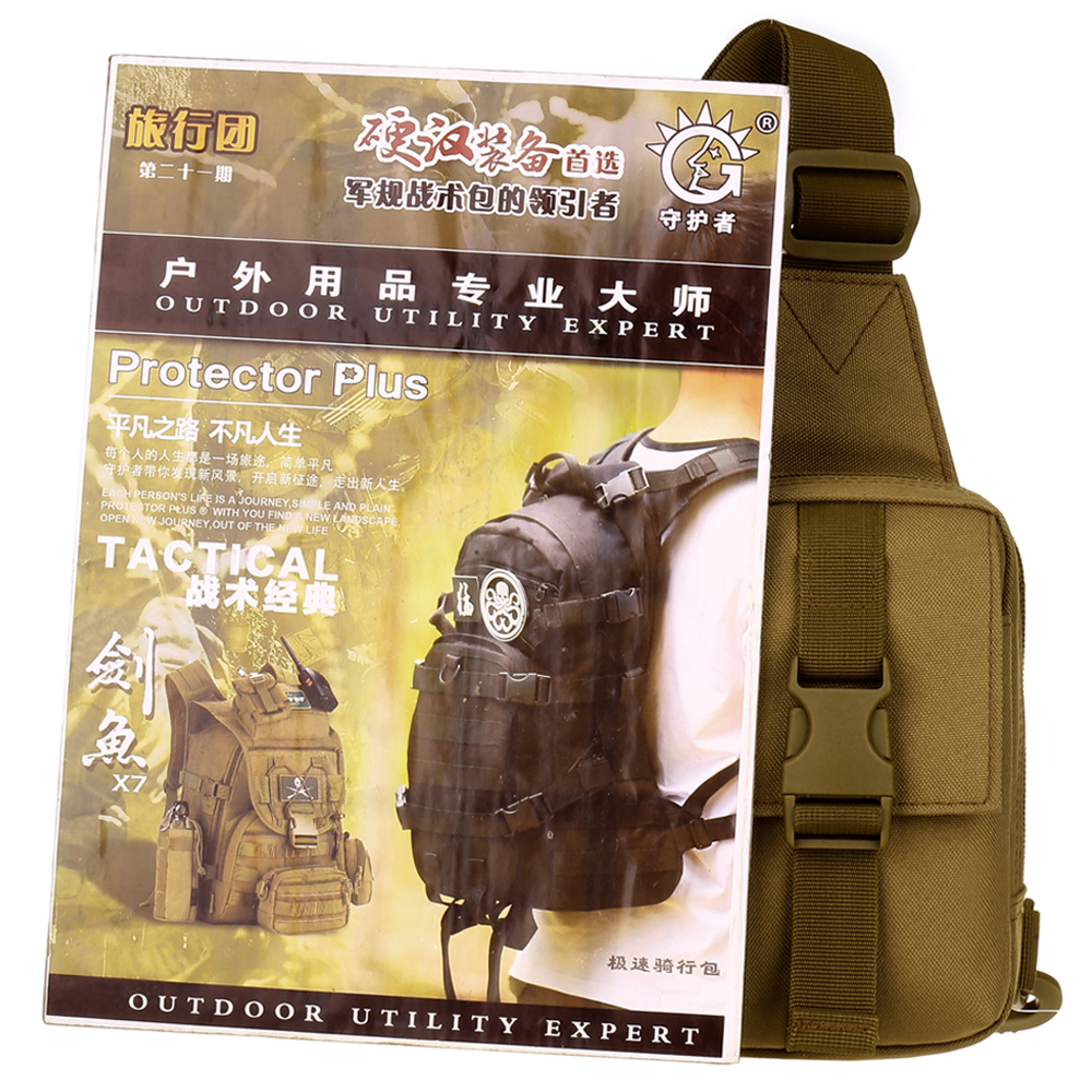 Zaino Escursionismo Sportiva Petto Digital Nylon acu Outdoor Brown 7 Jungle Digital Crossbody Camouflage Tenneight Digital 9 Del desert Tactical Arrampicata Tablet Pollici Borsa Spalla black coyote Telefono Sacchetto Di cp TgIzqZwq