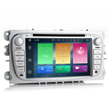 Android 8 0 2 Din 7 Inch Car DVD Player For FORD Focus Mondeo S MAX