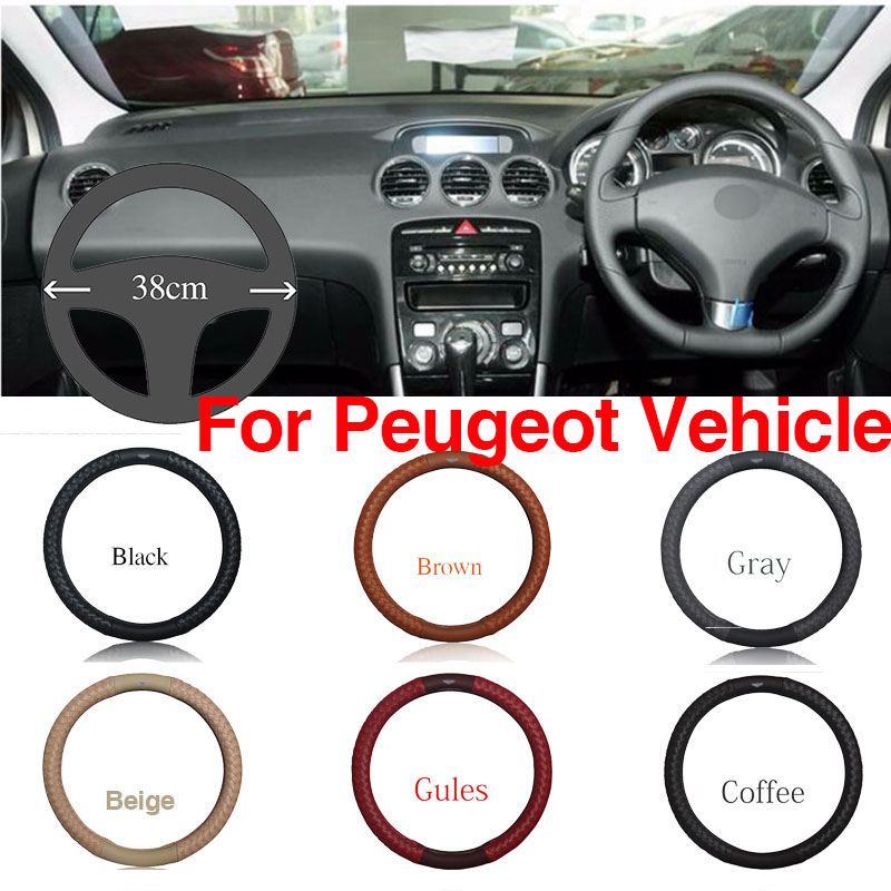 Ipoboo Top PU Leather Diamond weave Plaid Anti-Slip Steering Wheel 6 Colour Choice Cover For Peugeot Series Vehicle