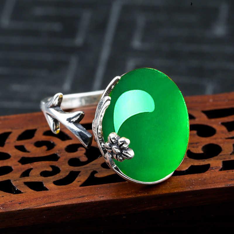 10*14 มม.ไม่ปลอม S925 เงินสเตอร์ลิงออสเตรเลียแหวนมรกตหยก moldevite Chinatown oriental Retro Chalcedony