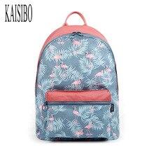 Kaisibo Фламинго Печать Рюкзак шить цветочные повседневные дорожная сумка простой свежий подростков школьная сумка Mochila