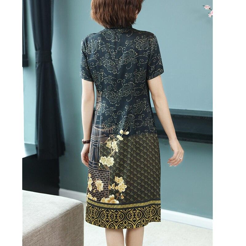 34c128395bd COORDONNÉES. Show Mini Robe As Lignes Fleur Courtes Robes Impression  Supérieure Femmes ...