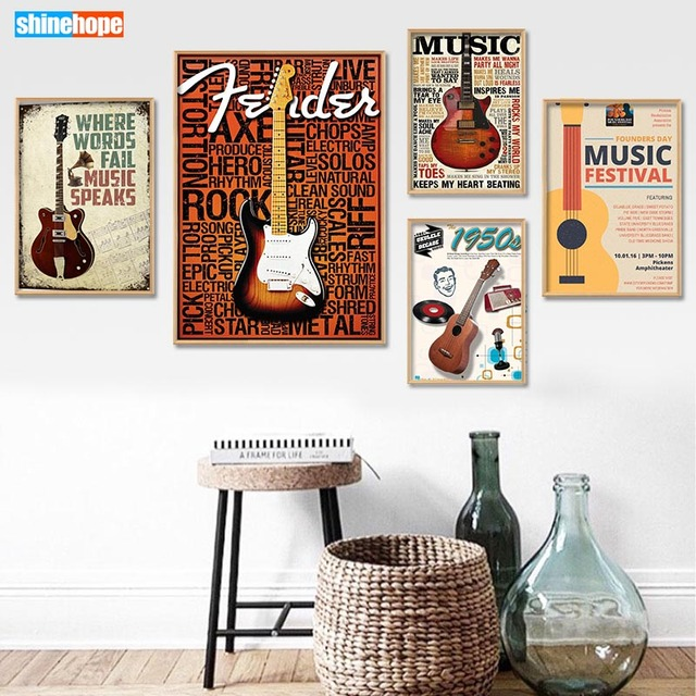 Custom Guitar Music Posters