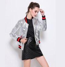 Female 2016 New Design Autumn Pu Leather Bomber Jacket Fashion Stand Collar Baseball Uniform Silver Pu Motorcycle Jackets Casaco