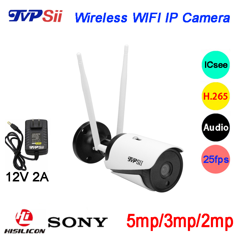 5MP/3MP/2MP 36pcs Infared White H.265 Icsee 25fps 128G ONVIF Audio Two Antenna Waterproof WIFI Wireless IP Camera Free Shipping