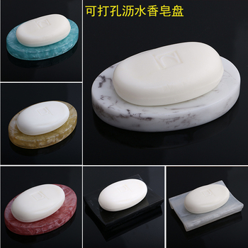 European Style Hotel Resin Soap Dish Soap Case