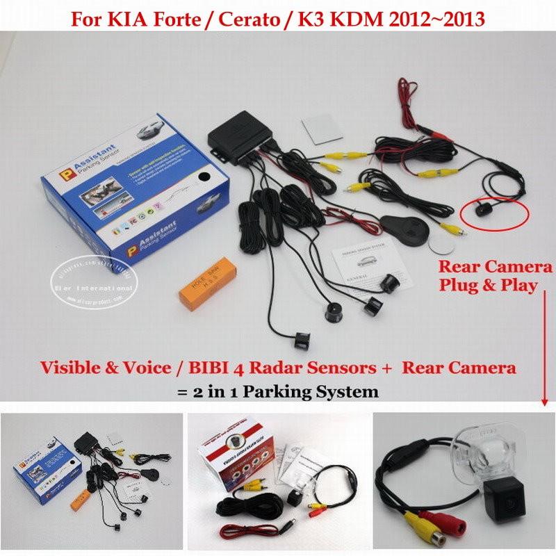 KIA Forte Cerato K3 KDM 2012~2013 parking system