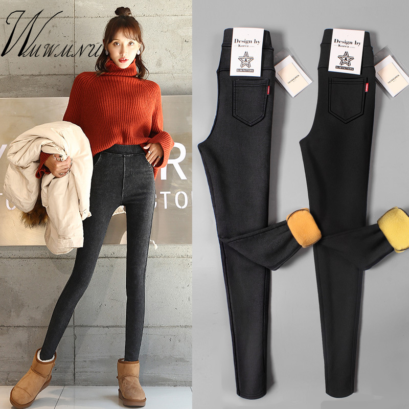 Winter Velet Thick Pencil Pants Women Fashion High Waist Elastic Warm Fleece Trousers Plus Size 4XL Ladies Office Pant Autumn