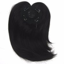 Soowee Long High Temperature Fiber Synthetic Hair Toupees Hairpieces Straight Hair Fringe Top Closures for Men and Women(China)