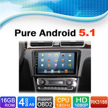 Pure Android 5.1.1 System Car DVD Player Auto Radio Autoradio Car Media Stereo for Volkswagen VW Santana 2015