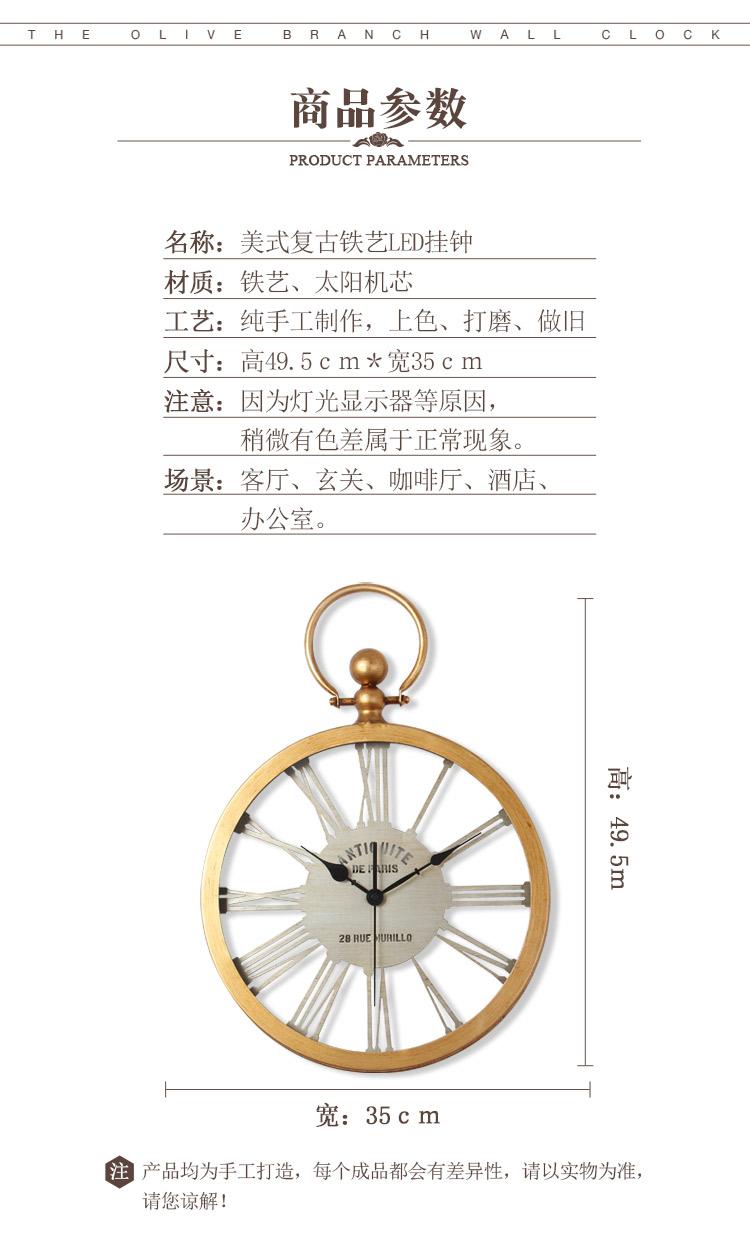 WALL CLOCK – OM01 ** FREE SHIPPING ** 1