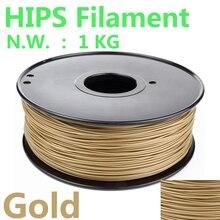 Золотой цвет 1.75 мм БЕДРА 3d принтер нити PinRui Марка 1 Кг БЕДРА filamento impressora 3d принтер провода FDM БЕДРА 3d накаливания