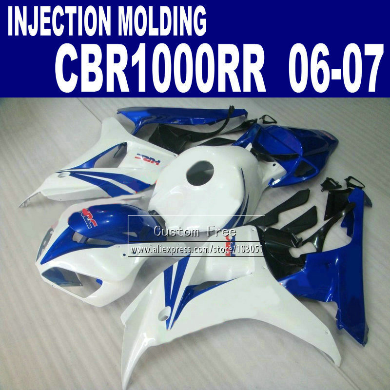 Custom Injection molding body fairings parts for CBR 1000 RR 2006 2007 CBR1000RR 06 07 CBR 1000RR white blue HRC fairing kits