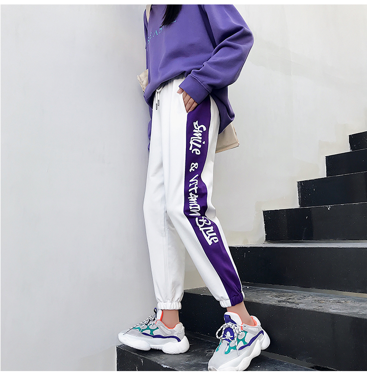 FINEWORDS Striped Jogger Harem Pants Long Leisure Pants Women Autumn Female Clothes Sweatpants Sportswear Trousers Plus Size 9