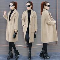 Imitation mink velvet jacket female medium length 2018 new winter Han edition loose thickened sweater knitted cardigan coat