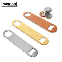 1PC Multifunction Bottle Opener Large Stainless Steel Flat Bottle Opener Tool Bar Beer Wine Openers 100pcs 3colors key shaped bottle openers beer wine bottle opener keychain ring open bar wedding party decoration label hemp rope