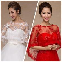 New silk embroidered lace mesh shawl, dress cape suntan cloak draped arm lace insert draped mini bodycon dress