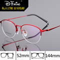 Alto grado de marca titanium gafas gafas de media marco miopía hombres y mujeres retro gafas monturas de gafas redondas 9911 receta gafas