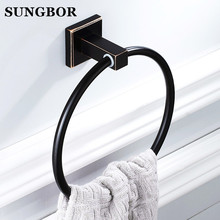 New Brass Oil Rubbed Bronze Ring Towel Holder Black Towel Rings Wall Mounted Round Retro Towel Rack Bathroom Accessories 60906H oil rubbed bronze bathrrom dual towel bar towel hanger soild brass wall mount