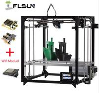 2019 Новый 3d принтер куб комплект большой размер печати металлический каркас двойной экструдер принтер 3D Wifi автоматический уровень один руло