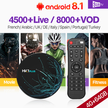 IPTV France Arabic Portugal Italy UK SUBTV HK1 PLUS Android 8.1 4G+64G Dual-Band WIFI BT 1 Year