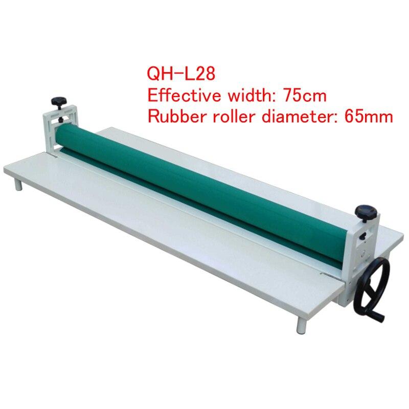QH-L28 soğuk rulo lamineci soğuk laminasyon makinesi 75cm genişlik laminasyon makinesi 1 adet