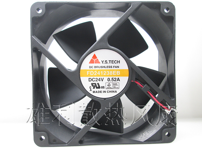 Free delivery.FD241238EB 12038 12cm 24V 0.52A dual ball cooling fan