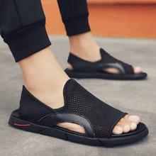 Мужские модные пляжные сандалии с сеткой, Уличная обувь, Нескользящая дышащая повседневная обувь красовки, теннисные тапочки, лето 2019