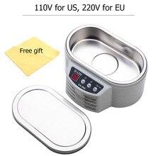 Ультразвуковой очиститель ювелирных изделий, ванночка ультразвуковая 600 мл для чистки украшений/очков/электронных плат, умное управление