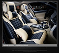 New Leather Car Seat Cushion Universal Complete Set Four Seasons for All 5 Seats Car Free Shipping