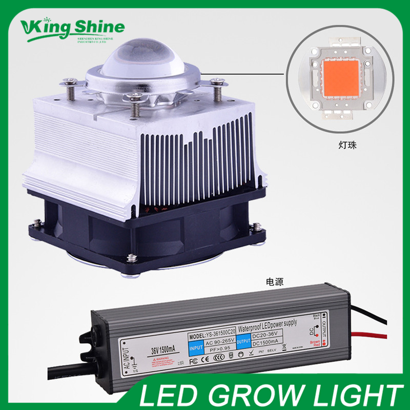 2017 new diy hydroponic led grow lighting system 50w full spectrum led power supply