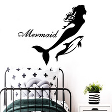Black Stickers mermaid Wall Decal Living Room Removable Mural For Kitchen Restaurant Decoration Sticker