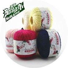 500グラム/バッグ号8ラインのシルケット綿細かいレースのかぎ針編み水着糸マニュアルコードハンド編みウール糸用編みスレッド