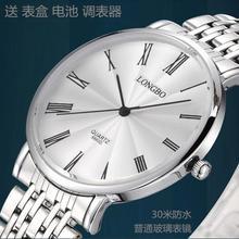 Mujer de los hombres de Marca de lujo de Los Amantes Longbo Cuarzo Digital Completa de Acero relojes de Pulsera de Buceo Casual Business Watch relogio masculino mujer