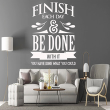 Free shipping you have done what could Home Decorations Pvc Decal For Kids Room Decoration Sticker Mural naklejki