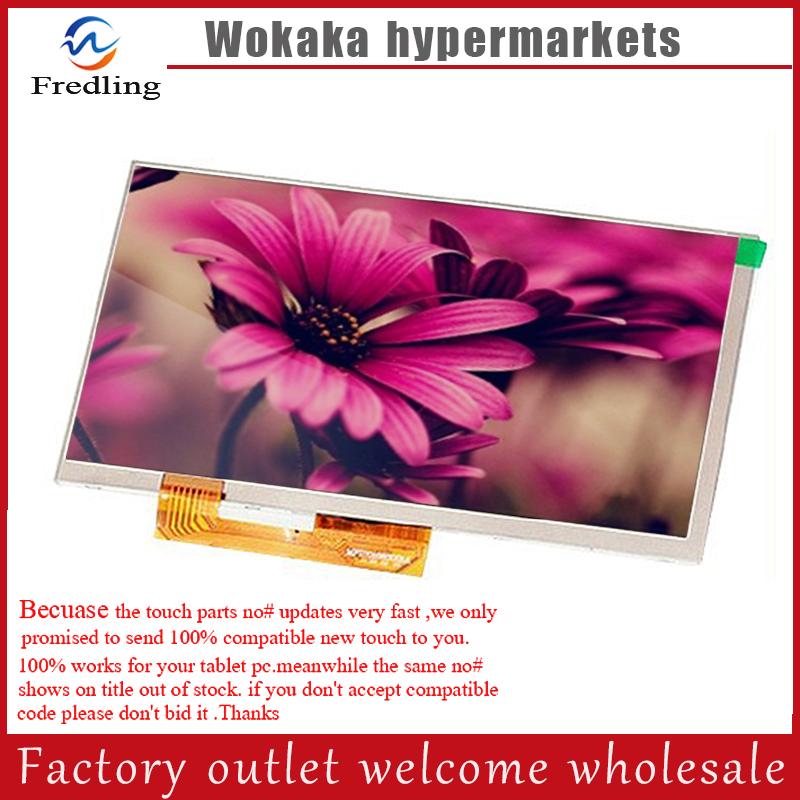 New For 7 Tricolor GS700 TABLET 30pins LCD Display Matrix 1024*600 TFT LCD Screen Panel replacement Free Shipping