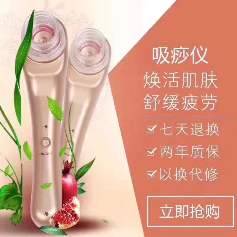 gratis chinese dating site verzending
