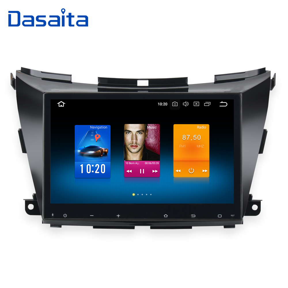 10.2 Android 8.0 car multimedia for Nissan Murano Z52 2015-2017 with 4+32G support radio BT 4G DAB+