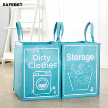 Safebet PP PE Large Beam Laundry Basket Toy Storage Clothes Paper Hand Wash Plastic Home Basket Organizer