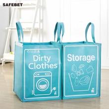 Safebet PP PE Large Beam Laundry Basket Toy Storage Clothes Paper Hand Wash Plastic Home Basket Organizer