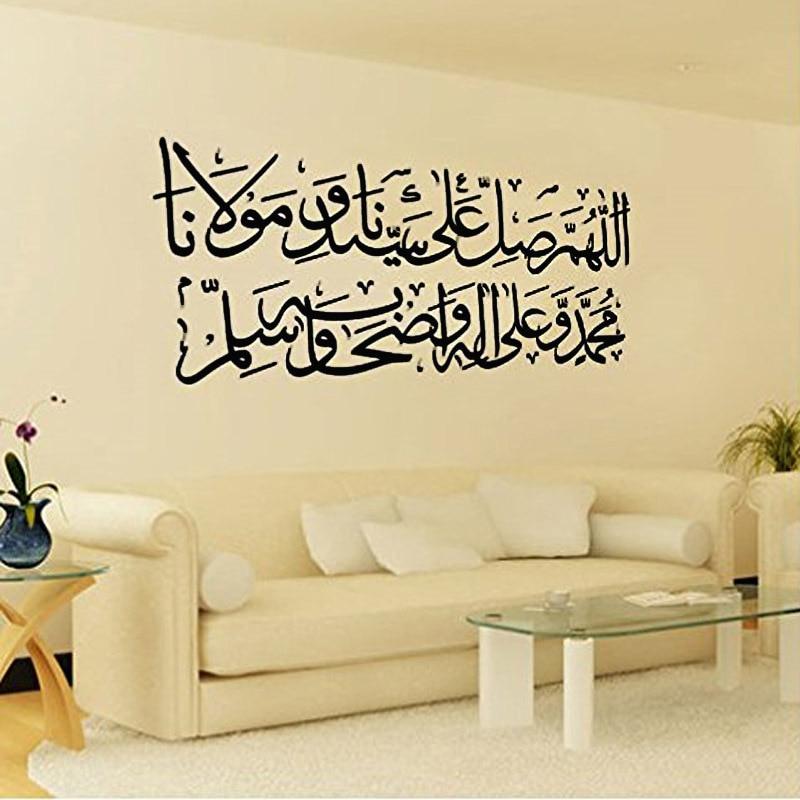 Alan Salat Prorok Kaligrafia Arabska Islamska Wall Art Naklejka Naklejki ścienne Do Salonu Wodoodporne Akcesoria Do Dekoracji Domu